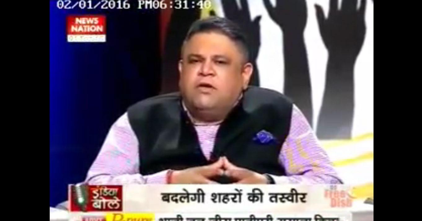Amit Ramani Live on