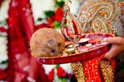 pre wedding rituals