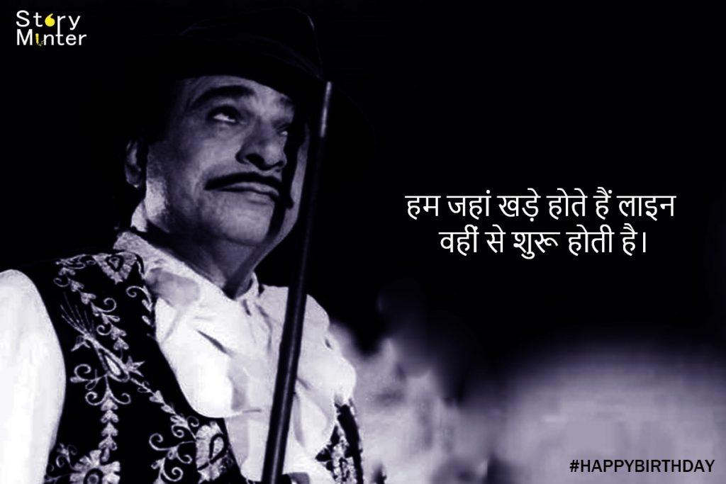 Kader Khan Ionic Dialogues