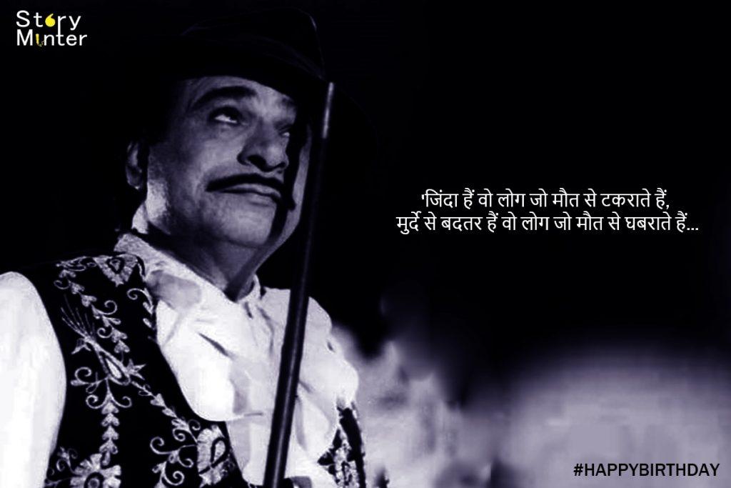 Best Actor Kader Khan