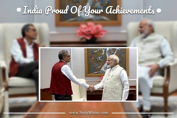 Modi Meet Abhijit
