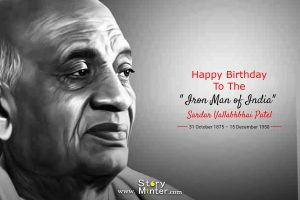 Sardar Patel Birthday