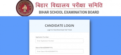Bihar TET Admit Card 2020 Download Call Letter, Hall Tickets Now!
