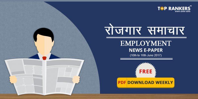 Employment News paper Free PDF Download