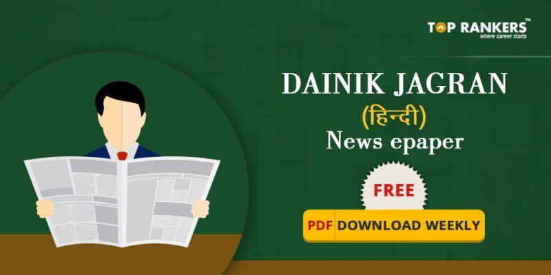 Dainik Jagran Hindi NEWS ePaper editorial FREE PDF download