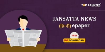 Jansatta Hindi News Epaper editorial Free PDF Download