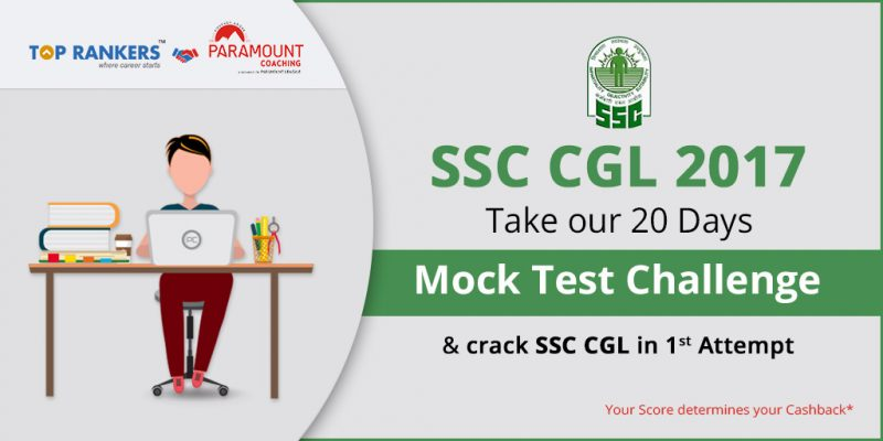 SSC CGL Challenge 2017