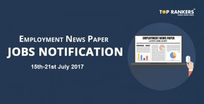Employment News epaper 15 July To 21 July 2017 Weekly Free PDF download