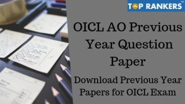 Download OICL AO Previous Year Question Paper with Solutions