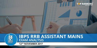 IBPS RRB Clerk Mains Exam Analysis2017 -12th November Slot 1