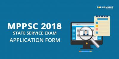 MPPSC State Service Application Form 2018