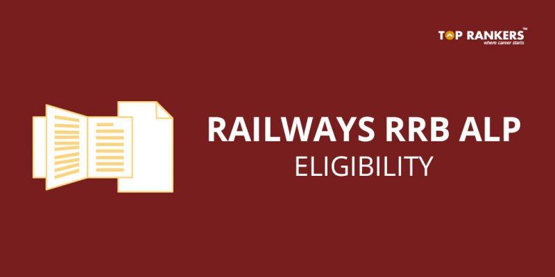 Railways RRB ALP Eligibility