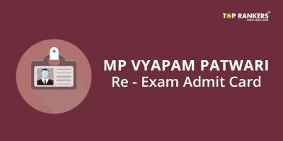 MP Vyapam Patwari Re Exam Admit Card