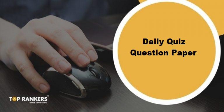 SBI Clerk Ranking quiz