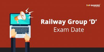रेलवे आरआरबी ग्रुप डी एग्जाम डेट 2018