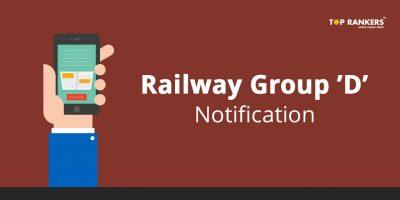 रेल्वे ग्रुप डी नोटिफिकेशन 2018 – आरआरबी ग्रुप डी रिक्रूटमेंट के डिटेल्स देखें