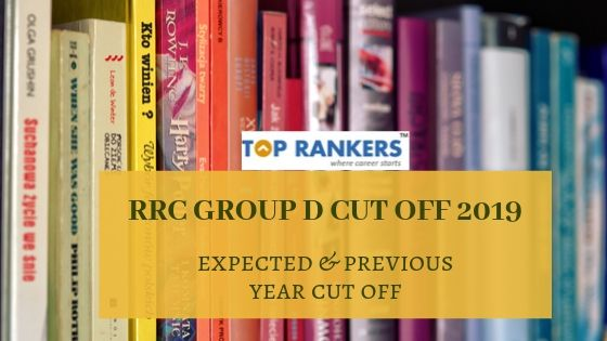 RRC Group D Cut Off