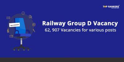 रेलवे ग्रुप डी वेकेंसी 2018