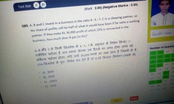Cheating in SSC CGL Tier-2 2017