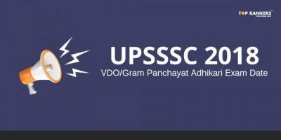 UPSSSC VDO Exam Date 2018   UP Gram Panchayat Adhikari Exam Date!