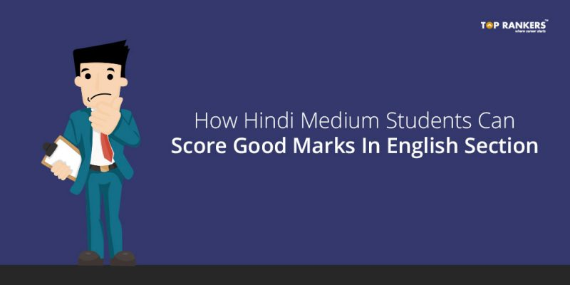How Hindi Medium Students Can Score Good Marks In English Section