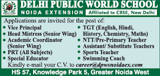 Delhi Public World School Recruitment 2018