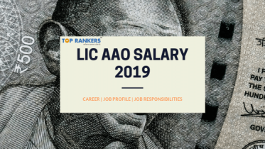 LIC AAO Salary | Perks and Benefits of LIC AAO