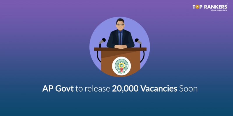 AP Govt Latest Announcement