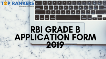 RBI Grade B Application Form 2019