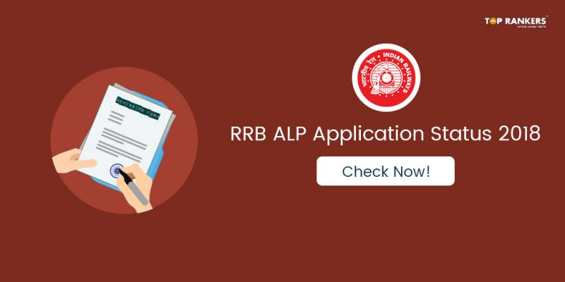 Check your RRB ALP Application Status 2018