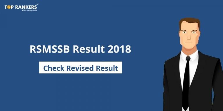RSMSSB Result Revised