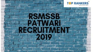 RSMSSB Patwari Recruitment 2020