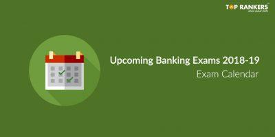 Upcoming Bank Exams 2018