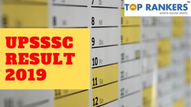 UPSSSC VDO Result 2019