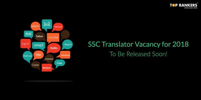 SSC Translator Vacancy