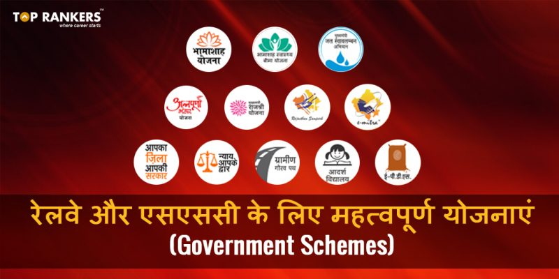 Government Schemes Notes in PDF