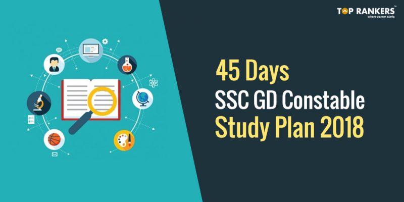 ssc gd constable study plan