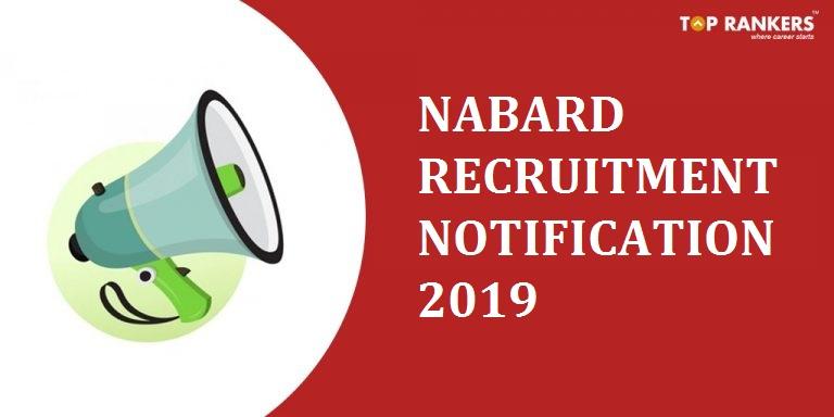 NABARD Recruitment Notification