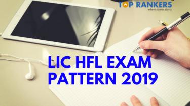 LIC HFL Exam Pattern 2019