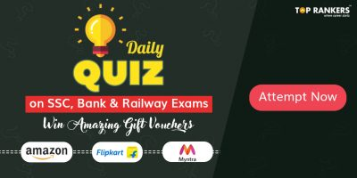 Daily Quiz | Participate and Win Exciting Prizes!