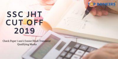 SSC JHT Cut off Marks 2020