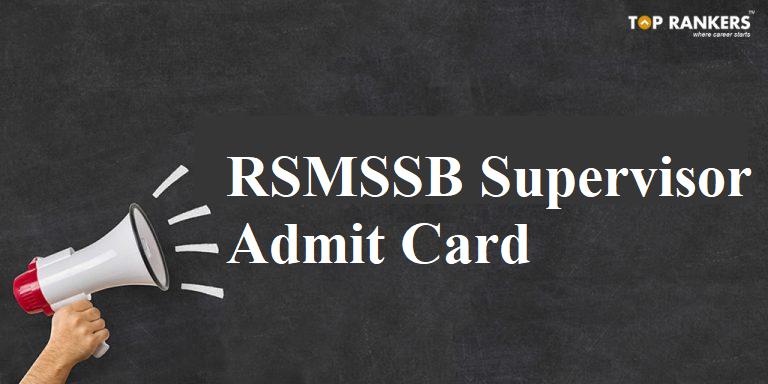 RSMSSB Admit Card 2018