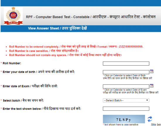 RPF Constable Answer Key 2018