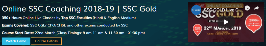 ssc cgl notification