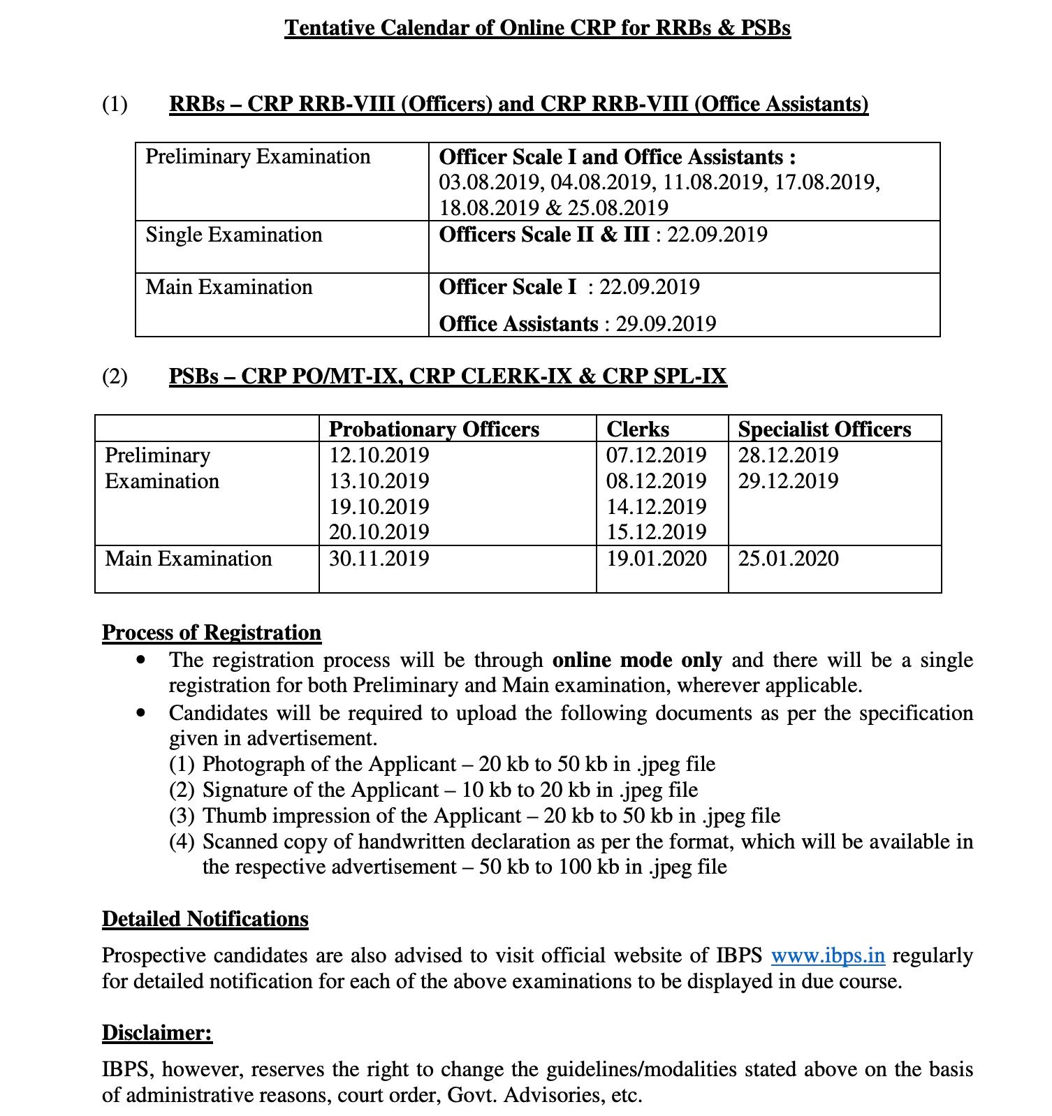 IBPS Exam Calendar PDF