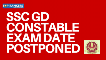 SSC GD Constable Exam Date Postponed