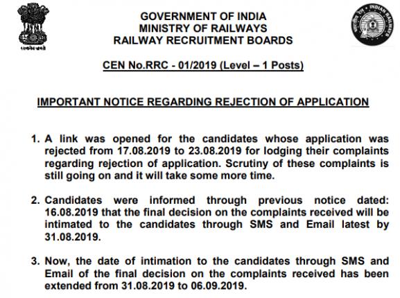 RRC Group D Application Form