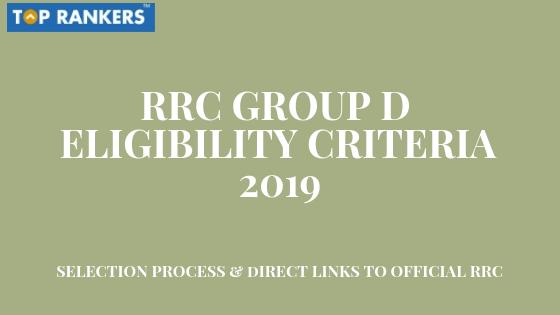RRC GROUP D ELIGIBILITY