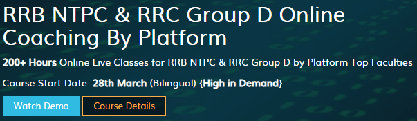 crack rrb group d in one attempt