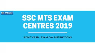 SSC MTS Exam Centres 2019